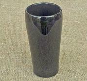 Nuance Termomugg svart